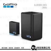 【免運費】GoPro AJDBD-001 HERO8 雙座充電器+電池 HERO8 / HERO7 / HERO6【公司貨】8D