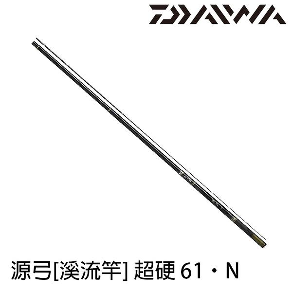 漁拓釣具 DAIWA 源弓 超硬調 61・N [溪流竿]
