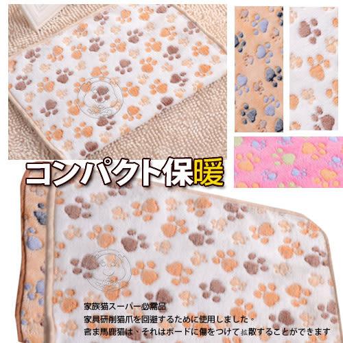 【培菓平價寵物網】   《DYY》寵物腳印珊瑚絨保暖墊 (76×52cm) 圖案隨機出貨