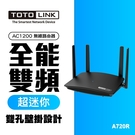 TOTOLINK A720R AC120...