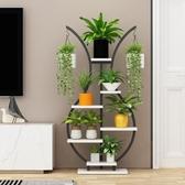 綠蘿花架置物架陽台花架子落地式多層現代簡約客廳室內多肉花盆架JY-『美人季』
