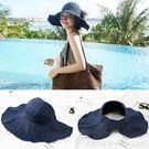韓版夏季女時尚海邊遮陽沙灘帽折疊太陽帽親子空頂防曬帽子可調節  LannaS