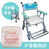 【富士康】摺疊馬桶椅 便器椅 洗澡椅 附輪可收合 FZK-4542