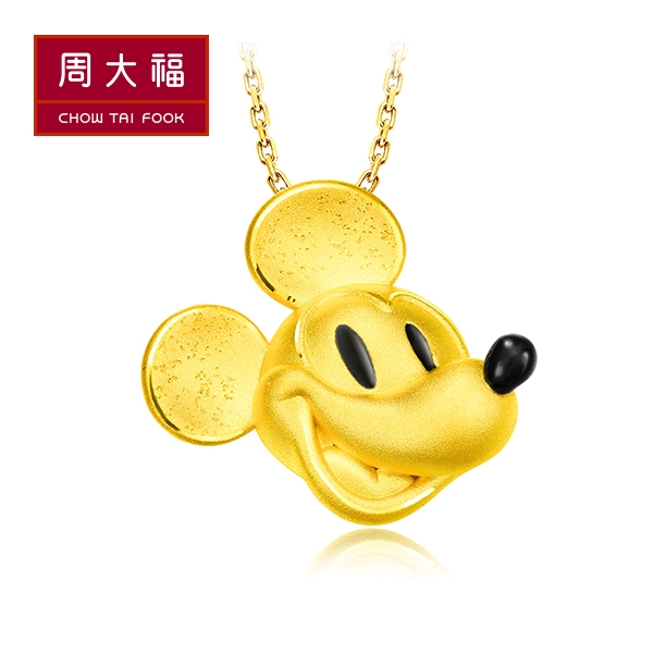 歡樂米奇黃金吊墜(不含鍊) 周大福 迪士尼經典系列