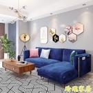 沙發 北歐輕奢布藝小戶型現代簡約客廳組合...