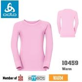 【速捷戶外】瑞士ODLO 10459 warm 兒童機能銀纖維長效保暖底層衣 (粉紅),保暖衣,衛生衣