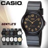 CASIO手錶專賣店 卡西歐 MQ-24-1B2  男錶 中性錶 壓克力鏡面 學生必備指針數字 膠質錶帶