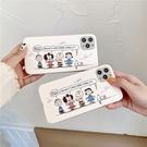 iPhone12 蘋果手機殼 可掛繩 史努比家族 矽膠軟殼 iX/i8/i7/SE