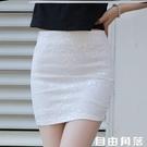 春夏職業裙半身裙女一步裙包臀短裙包裙西裝裙工作裙西裙正裝裙子 自由角落