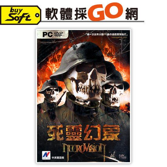 【軟體採Go網】PCGAME電腦遊戲-死靈幻象  中英雙語版