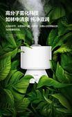 上加水空氣加濕器家用靜音臥室大容量孕婦嬰兒辦公室小型香薰機