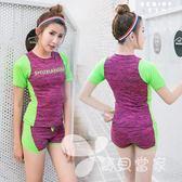 新品女士韓版修身平角分體兩件套性感露腰顯瘦沙灘游泳女泳裝