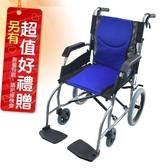來而康 富士康 機械式輪椅 FZK-751 輕舒 輪椅B款補助 贈 熊熊愛你中單