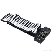 小型手卷鋼琴88鍵加厚帶喇叭電子琴 便攜式電鋼琴 樂器學習 DR27382【Rose中大尺碼】