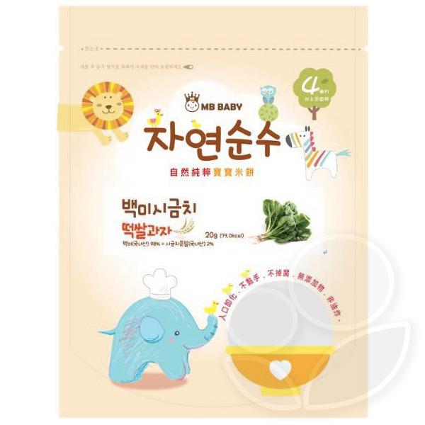 MB BABY萌寶寶 大米餅-菠菜風味【佳兒園婦幼館】