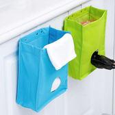 好康鉅惠門后衣柜掛兜儲物袋布藝整理袋浴室雜物