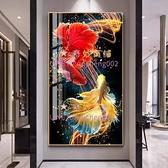 diy十字繡5d鉆石畫滿鉆客廳玄關錦鯉年年有余點鉆貼畫【奇妙商舖】