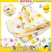 黃色小鴨防水透氣寶寶隔尿墊/尿布墊/生理墊/特大