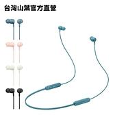 Yamaha EP-E30A 無線繞頸式藍牙耳機-黑/白/藍/粉 共四色