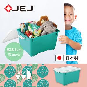 日本JEJ for.c vivid繽紛整理箱 深50 三色可選藍綠色