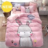 極柔加厚法蘭絨床包四件組-雙人-萌萌兔