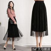 【天母嚴選】波浪花瓣造型鬆緊腰百摺紗裙(共二色)
