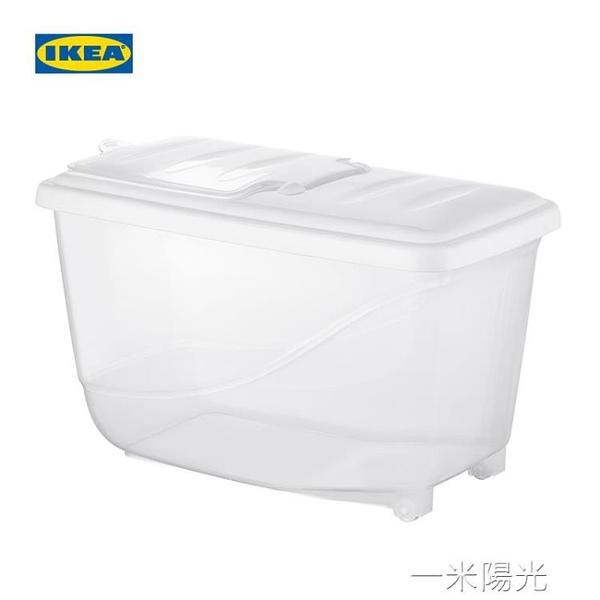 IKEA宜家KRITISK克里提附蓋乾燥食品儲存罐16.0l白色 一米陽光