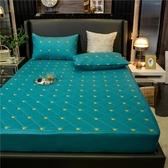 防水床笠加厚夾棉床罩單件防塵罩榻榻米床套罩子席夢思床墊保護套 名購新品