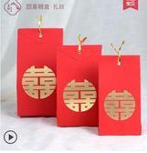 喜糖盒結婚糖果盒中國風婚禮用品大全糖果