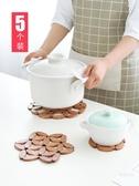 餐墊 竹制圓形隔熱墊防燙墊子盤墊子創意家用廚房餐桌墊鍋墊碗墊餐具墊【快速出貨】