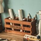辦公室筆筒收納木質文具盒桌面化妝刷桶創意擺件【小獅子】