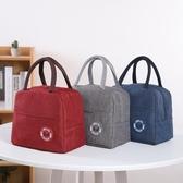 飯盒袋子手提袋上班保溫袋鋁箔加厚手提包帶飯帆布便當包手拎飯包 沸點奇跡