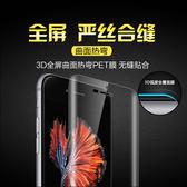 oppoa59s手機全屏防爆軟膜a57/A77/73高清保護水凝貼膜非鋼化f1s·享家生活馆