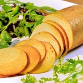 田園哈姆1kg 愛家非基改純淨素食 素火腿 安心素料 全素料理 未來肉 植物肉