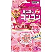 【日本製】【KINCHO 金鳥】抽屜用 防蟎 防蟲 防霉 芳香片 花香(一組:40個) SD-2093-40 - 日本製 熱銷