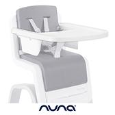 【nuna 官方旗艦店】ZAAZ高腳餐椅-餐盤-白色
