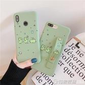 可愛小恐龍iphone7plus手機殼5s/6s/8硅膠蘋果Xsmax支架Xr軟殼X女 印象家品