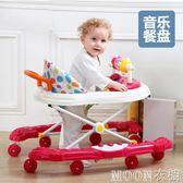 寶寶嬰兒學步車6/7-18個月防側翻手推可坐多功能帶音樂學行車女孩YYJ   MOON衣櫥