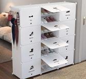 防塵鞋櫃 多層塑料簡約現代組裝家用省空間門廳櫃 LR2669【野之旅】TW