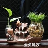 創意倒流香爐陶瓷禪意擺件家用室內塔香個性紫砂香薰爐觀賞煙倒流 金曼麗莎