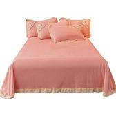 牛奶絨床單冬季加厚法蘭絨毛毯被子家用珊瑚絨毯子【小橘子】