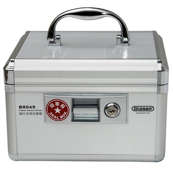 印章盒 B8049手提印章盒銀行財務公司企業公章盒印章箱多功能公司專用章收納箱便攜式收納 99免運