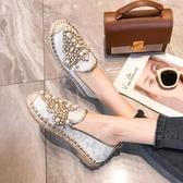 豆豆鞋女珍珠女士平底蕾絲單鞋白色漁夫鞋拖鞋   蘑菇街小屋