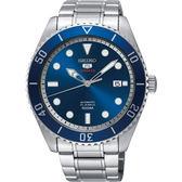 【分期0利率】SEIKO 精工錶 日製 機械錶 43.8mm 4R35-02D0B 原廠公司貨 SRPB89J1