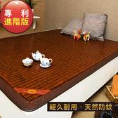 【人之初】《富士聖》天王級冷山冰涼碳燒竹醋麻將蓆(雙人特大7尺)