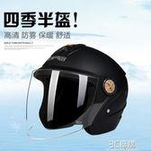 摩托車頭盔男女電動車頭盔四季通用冬季防曬夏季安全帽半覆式半盔igo 3c優購