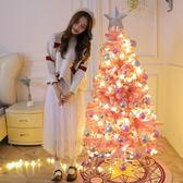 聖誕樹聖誕節粉色植絨樹1.2米1.5米1.8米家用婚禮裝飾商場櫥窗擺件WY【快速出貨限時八折優惠】