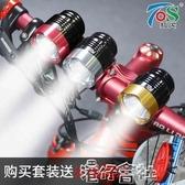 拓閃自行車燈車前燈騎行裝備夜騎強光USB充電LED手電筒山地車配件   交換禮物