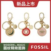 FOSSIL MODERN & MAGIC 精緻鑰匙圈/吊飾-三款任選