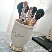 精美禮品浮雕化妝刷筒化妝品收納盒化妝刷桶筆刷筒桌面收納筒收納 漾美眉韓衣